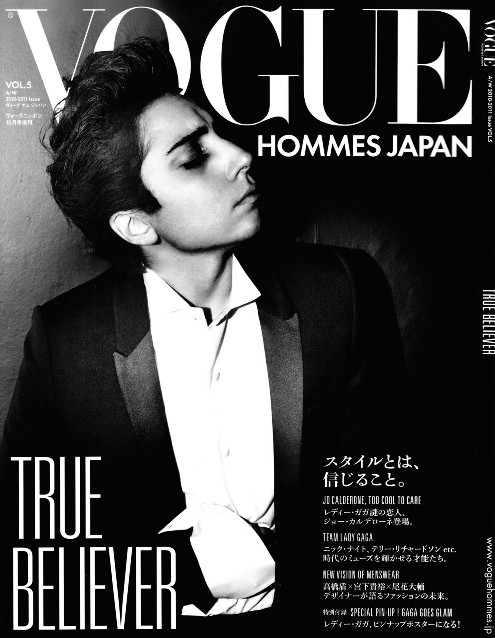 Jo Calderone on the cover of Vogue Hommes Japan, Vol. 5