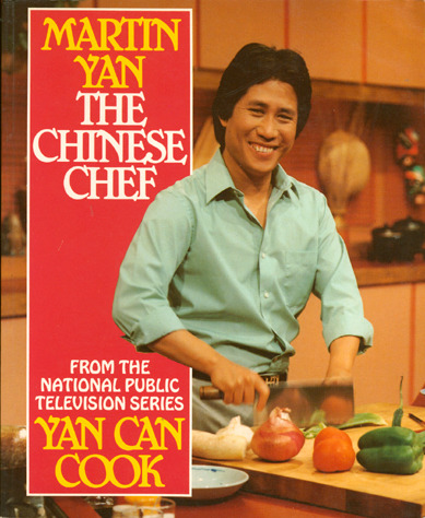if Yan can cook, so can you!
