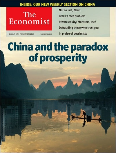 theeconomist:  Tomorrow's cover today: for China's rise to continue, the country needs to move away from the model that has served it so well.