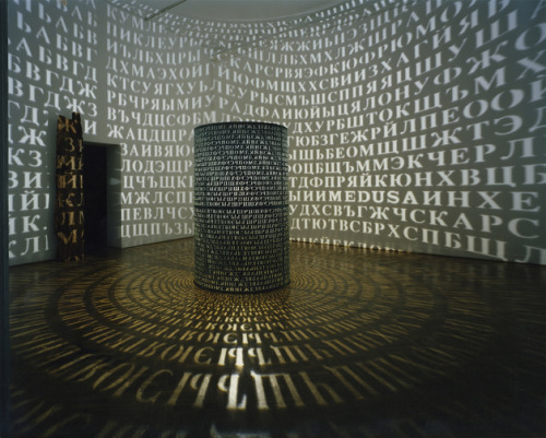 Expo: The Code Room  Jim Sanborn - Covert Obsolescence: The Code Room, 1993 | via: floresenelatico