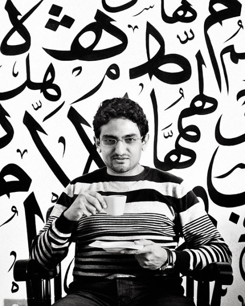 New York Magazine's new profile of revolutionary Wael Ghonim.
