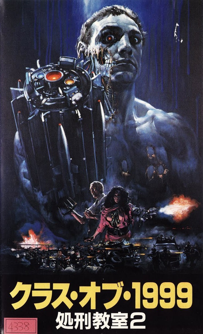Japanese poster for Class of 1999 (1990)