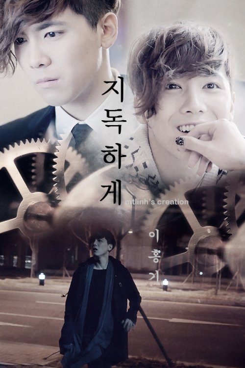 FT Island - Grown-Up - 지독하게