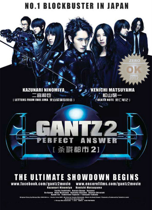 "Gantz 2: Perfect Answer (2011) Masaru Kato's death changes Kei Kurono's view of life completely. He decides to keep fighting until he earns 100 points so that he can bring back Kato. Gantz calls back Ayukawa and other Gantz alumni who'd left once after scoring 100 points. In the meantime Kurono works on getting 100 points. But before Kurono succeeds in resurrecting Kato, Kato unexpectedlyturns up.  The follow up to the live action feature Gantz (2011). Gantz comes full circle, in this battle between evil and good. Choices must be made and decisions topple the fate of life and death. Someone MUST die! The aliens this time around were not as entertaining or amusing. A lot of human drama between old and new characters. An investigator becomes part of the fray and witnesses the impossible.  Awesome special effects and shootout ""draw"" scenes. But this wash't as good as the first Gantz. It lacked that ""wow"" factor. The baddies in the first were way better than this one. They take it down to a human level, this time around. The story is good enough to keep viewers glued 'til the very end. Finally, it all makes sense. The end was as it should be. Neat and tidy. I suggest/think that the best way to appreciate this Manga turned Live Action is to MARATHON both films, and see it as a whole. HERE is my review of Gantz (2011)."