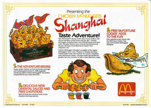 Shanghai McNuggets Source: Flickr