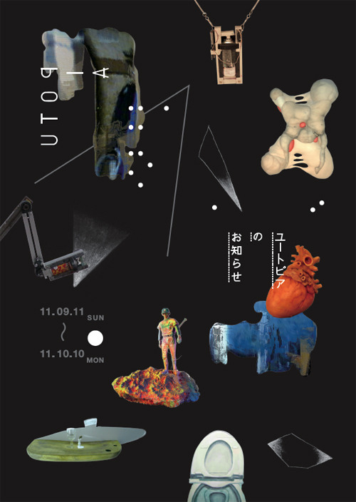 gurafiku:  Japanese Poster: Notice of Utopia. Tymote. 2011