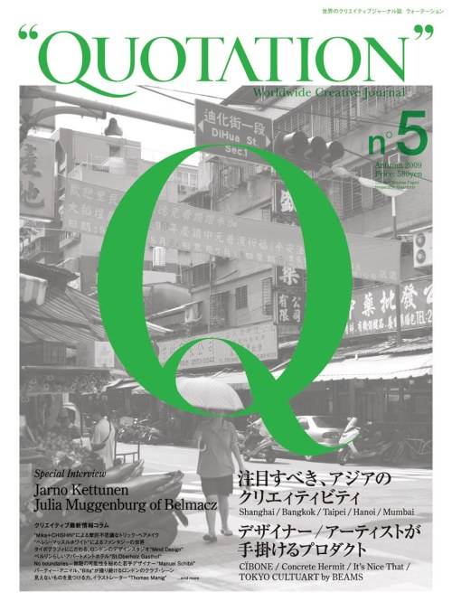 Japanese Magazine Cover: Quotation No. 5. 2009