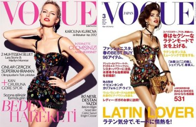 TWO COVERS… JUST ONE OUTFIT!which do you prefer? 1- VOGUE TURKIYE,  february 2012,   Karolina Kurkova2- VOGUE JAPAN,       march 2012,        Bianca Balti
