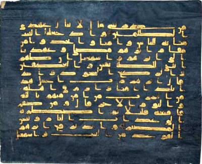 Old Kufic style on blue vellum. Surah al-Baqarah. North Africa or Spain, 10th century.