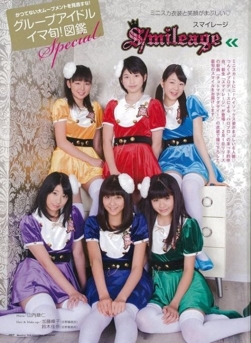 fy-smileage:  Monthly Takarajima magazine (LQ)