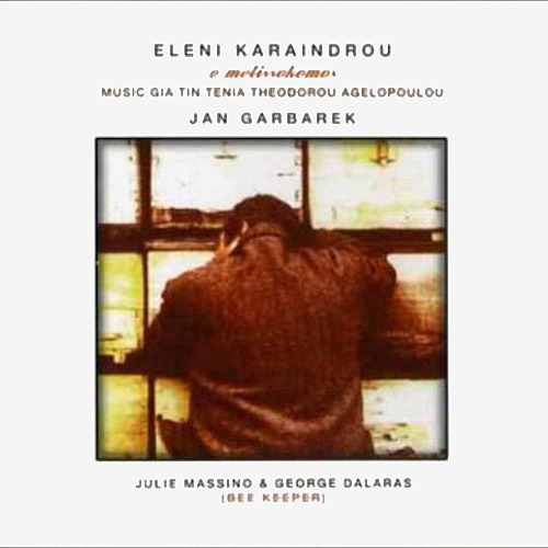 To Vals Tou Gamou - Eleni Karaindrou & Jan Garbarek