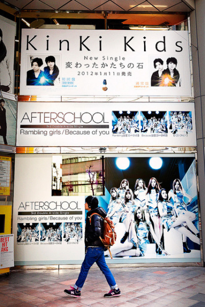 Kinki Kids After School, Shibuya by tokyofashion on Flickr.J-Pop vs K-Pop on billboards at the entrance of Tower Records Shibuya.