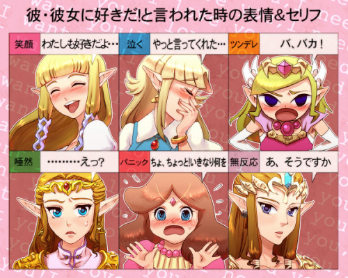 skyward-zelda:  -Emotion meme-  Gah blushing girls. <3