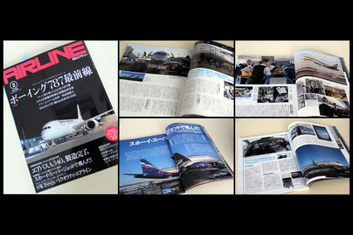 "From the Japanese Magazine ""Airline""… A great article! :) #Avgeek #Aviation"