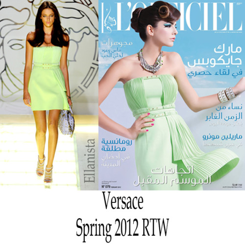 Magazines A Versace pistachio dress spotted on the cover of February's L'Officiel Middle East issue.