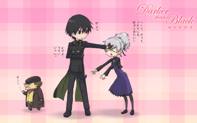almostcultured:  darker than black