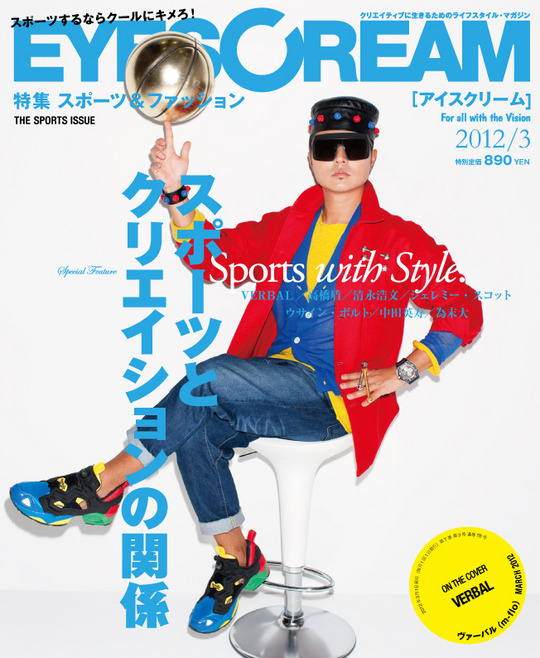 zilin-lee:  Verbal On the cover of EYESCREAM Magazine, March 2012 Issue