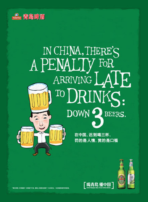 Fun, light-hearted set of English Tsingtao print ads that run in China.. (via Tsingtao Beer: English Ads in China | Qingdao China | QINGDAO(nese))