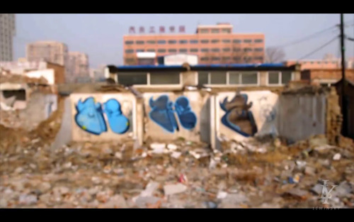 UPTV x Iron Mike - Beijing State of Mind video screenshot # 3