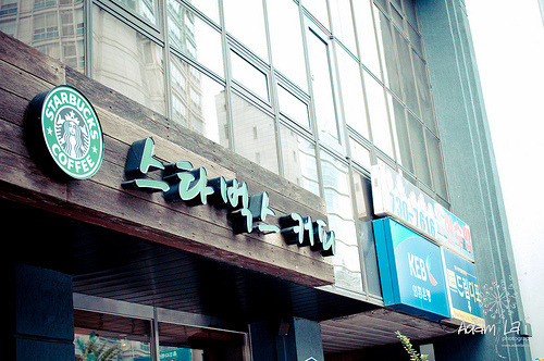 yirumas:  korean starbucks (by Adam Lai)