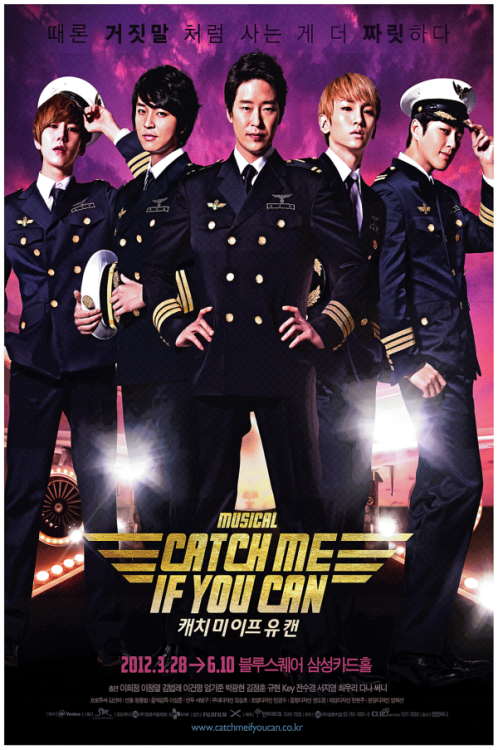 Daddy Long Legs Kyu in a captain uniform… I APPROVE!