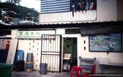 Back of the Two Chefs Eating Place in Singapore, famous for their drunken cockles