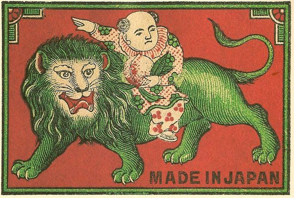 muirgilsdream:  Boy riding green lion matchbox.