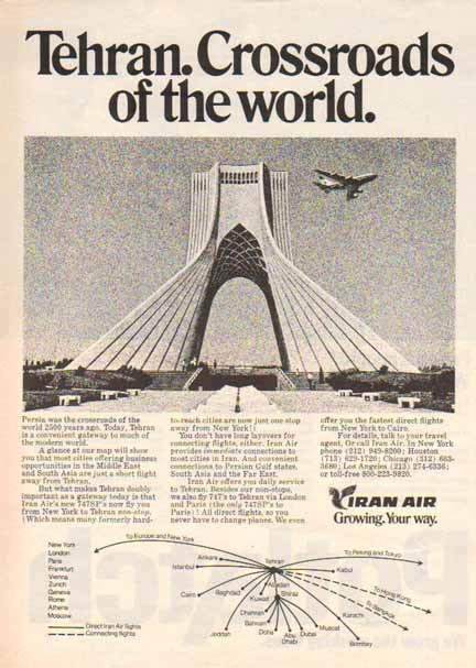 Iran Air Advertisement before The Revolution