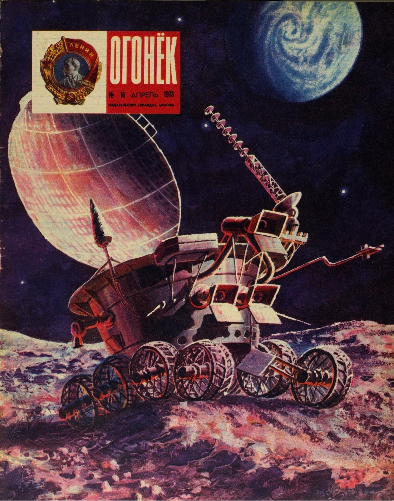 scanzen:  Lunokhod 2, soviet Moon-rover. Ogoniok, April 1973.