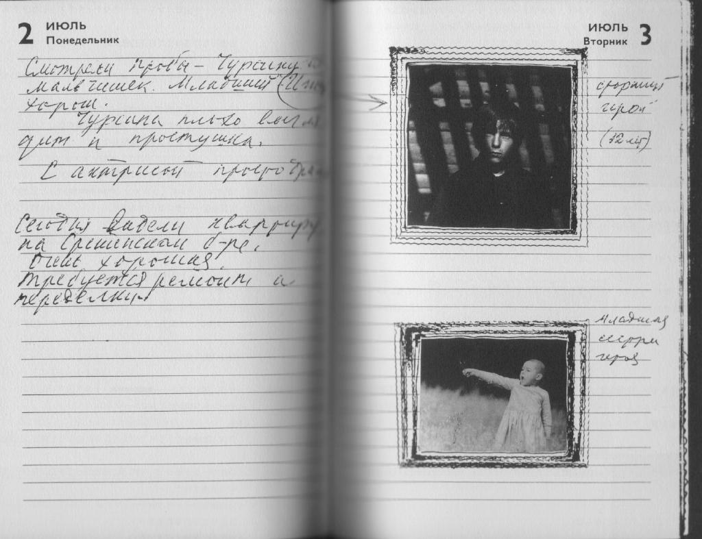 naranjitoo:  From Andrei Tarkovsky's working diary for Mirror