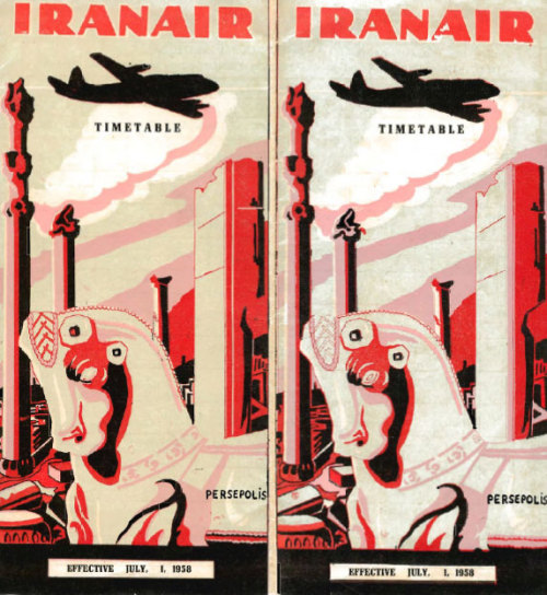 Iran Air Tickets from 1958