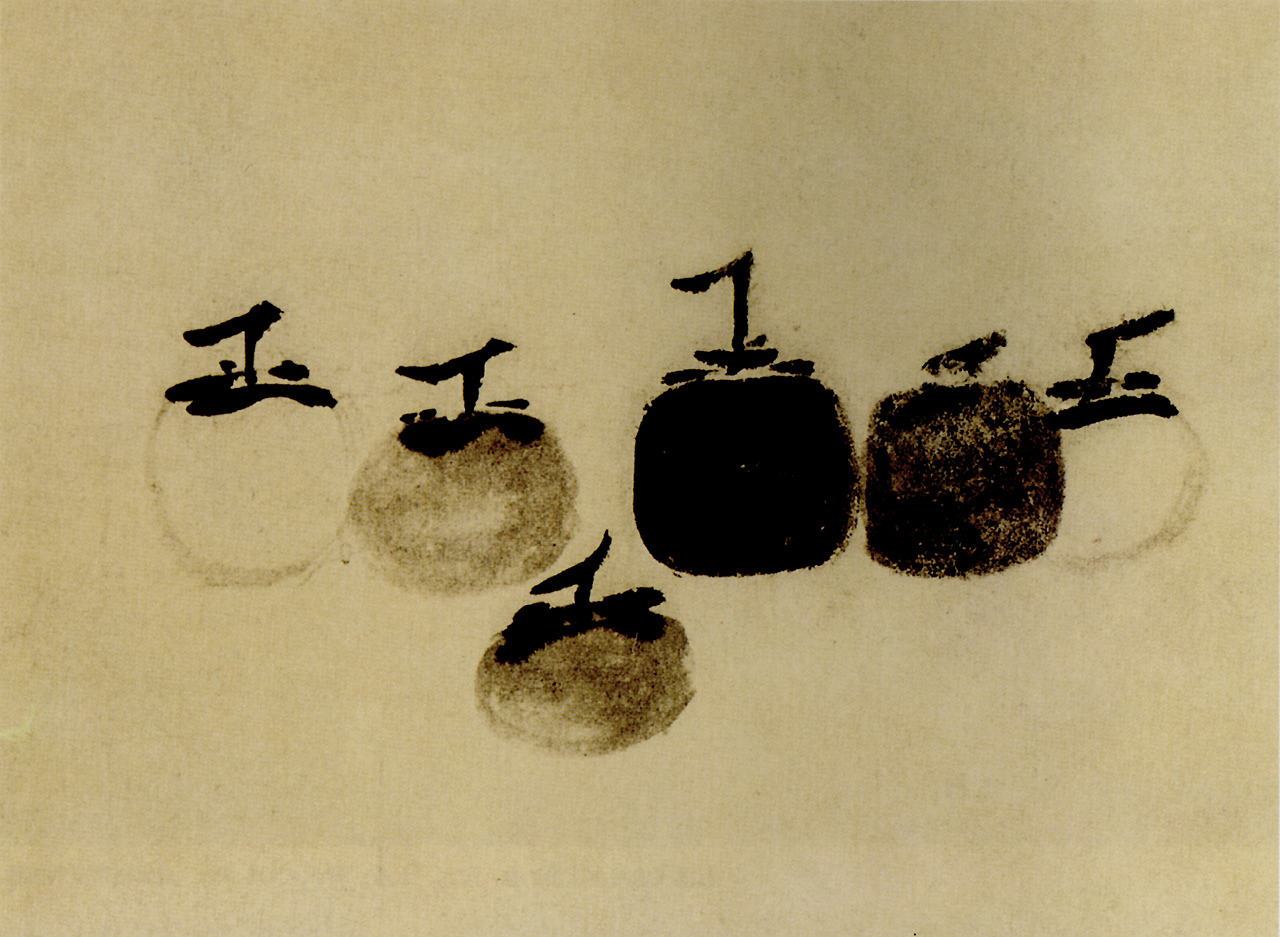 """Six Persimmons"" by Mu Xi, Song Dynasty  (906 - 1279) China."
