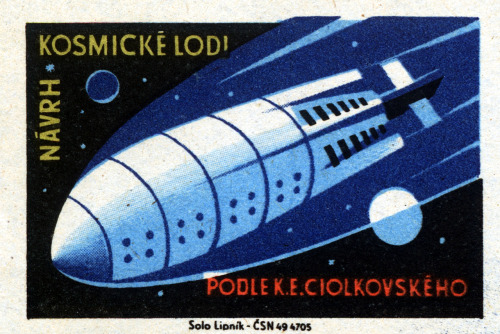 scanzen:  Návrh kosmické lodi - Podle K.E. Ciolkovského. C1963.Spacecraft design - According to Konstantin Eduardovich Tsiolkovsky. Czechoslovak matchbox label.