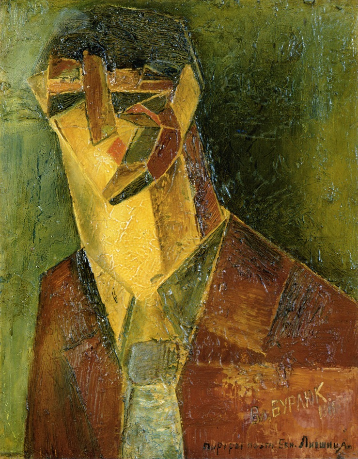 "Vladimir Burliuk      Portrait of the Poet Benedict Livshits      1911    Hooves in the air, and the arch Of a scarletstoned throat, And the fatal firepool Of buildings drugged on sunset:  Foreigners expelled From the kingdom of crimson Must burst from the flame of the palace Like black solar flares.  Not the color of a jellyfish But a heart gushing blood Lies on the circular plaza: Let no one judge the widow's fate.  And what Russian wouldn't understand What heart lies in the grey body, When the column's sovereign flight Is but the axle of a cruel carousel?  Your murmurs alone, Neva, Like a splashing that pleases her little, The proud widow cherishes Under the bloodless dome of Headquarters:  By morning the herald will dash into The marine lilac, the grey break, And the golden iris of the Admiralty Will bloom at last. — Benedikt Livshits, ""Palace Square"""