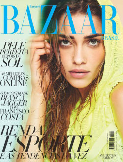 (via Harper's Bazaar Brazil February 2012 Cover | Ana Beatriz Barros by Fabio Bartelt)