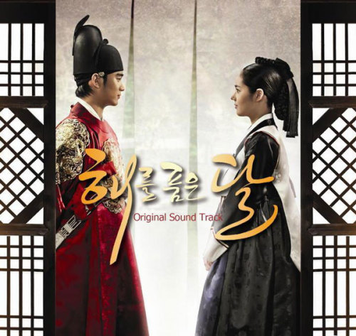 The Moon that Embraces the Sun OST Full Album Released  The full complete version of The Moon that Embraces the Sun OST album is released on February 15th, 2012. The music directors of The Moon Embracing the Sun are Kim Jun Suk (김준석) and Jung Se Lin (정세린). Kim Jun Suk used to won two Best Music Awards in Grand Bell Awards, while director Jung Se Lin used to produce several TV series. The Moon Embracing the Sun OST album includes all the previously drama OSTs that been released individually. The full-length album contains a total of 20 tracks. Other than the four OST songs, the remaining 16 tracks are music tracks. With the drama series just broadcast half of its episodes, it's expected this OST will the CD 1, with another CD 2 with more OSTs released in future.  The Moon That Embraces the Sun (해를 품은 달) OST Album Track List Back in Time 시간을 거슬러) – Lyn (린) Moon is Setting (달빛이 지고) – Heora (해오라) Road of Tears (눈물길) – Wheesung (휘성) Shadow (그림자) – Monday Kiz (먼데이키즈) The Moon that Embraces the Sun (해를 품은 달) Hidden Moon (숨은 달) Like Petal, Like Flame (꽃잎처럼, 불꽃처럼) The Sorrow Song of Love (애지애가 / 愛之哀歌) Palace (궐) Long Live Wisp (장명루 Market Street (저자거리 Spirit Appeasement Ceremony (위령제) Two Suns and a Moon (두 개의 태양과 하나의 달) Hidden Moon Court (은월각) Misty Rain (Yeon Woo) Falls (연우 내리다) Tears of the Sun (태양의 눈물) The Morning of Palace (궁의 아침) Song of the Moon (달빛의 노래) Black Magic (흑주술) Dance of Butterflies (나비의 춤) The Moon that Embraces the Sun OST is available in major music stores from February 15th, 2012, including online stores such as YesAsia (aff).   asian drama