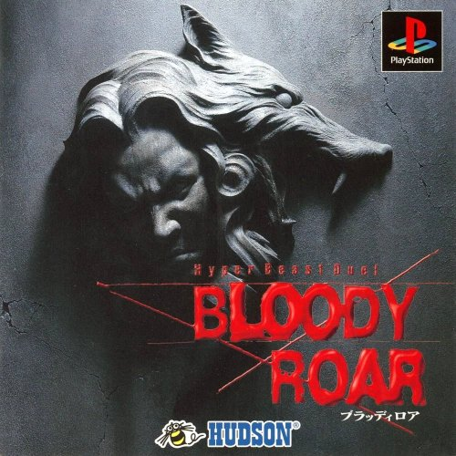 Japanese Bloody Roar cover.