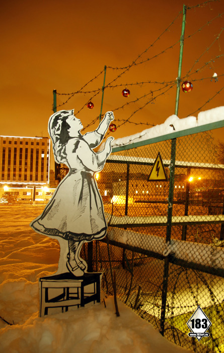 Is this the next BANKSY? Russian street artist Pavel 183To see all of his photo, click here