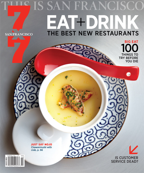 This month 7x7 featured our work in the Best New Restaurants feature which included Nojo, Park Tavern, Locanda and Boxing Room.  Some great grub and images, check out the online version here.