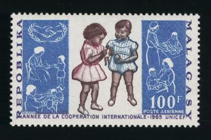 UNICEF stamp - Madagascar, 1965