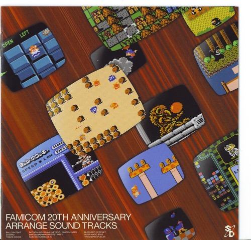Famicom 20th Anniversary Arranged Sound Tracks.