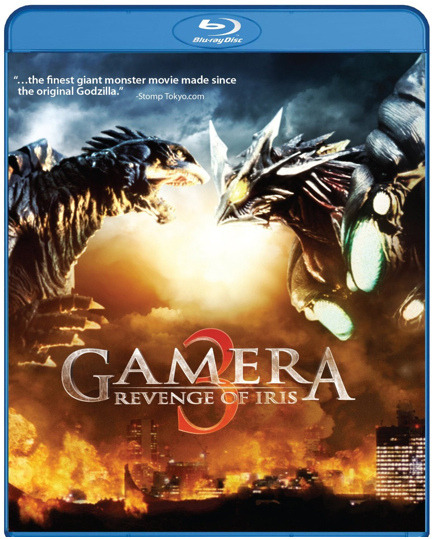 "tjmhw:  Stomp Tokyo review of ""Gamera 3"" quoted on the Blu-Ray cover on Flickr. Nearly 12 years later, the Stomp Tokyo review of Gamera 3 lands us on a Blu-ray cover. Always nice to be quote-mined, even a decade later."