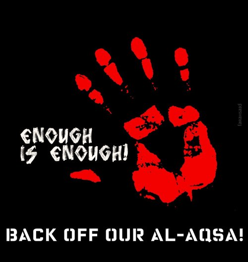 Save Our Aqsa!