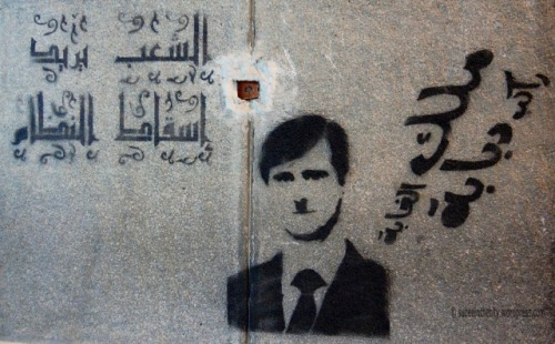 """Bashar Stencil by El Teneen. Next to it, reads 'The People Want the  Downfall of the Regime' words made famous in Tahrir. Sighted on July  25th, 2011. The graffiti has since been painted over."" Thanks suzeeinthecity!"
