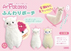 tracyjiangster:  taken from http://tiffannyan.tumblr.com/ fluzzy alpacas!