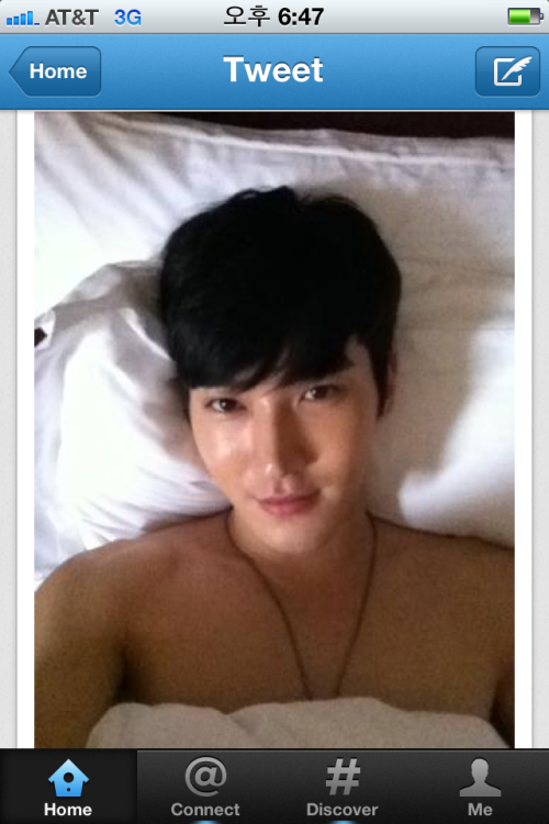 Oh dear lord, Siwon is trying to seduce me through twitter again!