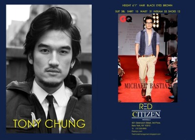 Tony Chung for RED NYC
