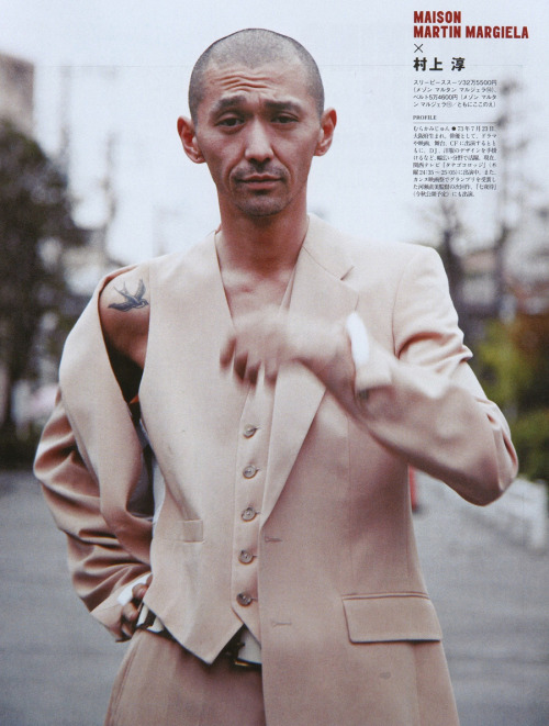 Rolling Stone Japan June 2008 Photography: Rolling Stone Japan S/S 2008 three-piece suit in flesh-colored wool.