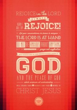 Philippians 4:4-7 - Rejoice in the Lord. Designed by Irene (wormsinfected.com).