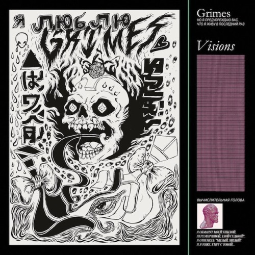 Grimes: Visions - LP Streaming